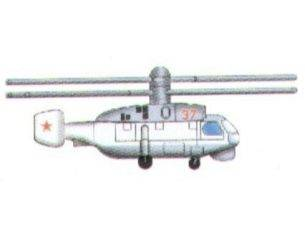 TRUMPETER 03415 KA-27 HELIX HELICOPTER CONTIENE 6 PEZZI Modellino
