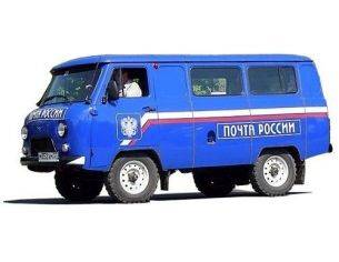 Ixo model IST076 UAZ 452 39625 2005 RUSSIAN MAIL 1/43 Modellino