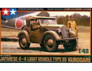 Tamiya TA32558 JAPANESE 4X4 LIGHT VEHICLE TYPE95 KUROGANE 1/48 KIT DI MONTAGGIO Modellino
