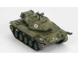 Hobby Master HG5304 M41 WAKLER BUDDLOG 90-2122 JGSDF1/72 Modellino