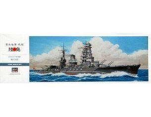 TAMIYA 40067 JAPANESE NAVY BATTLESHIP MUTSU 1:350 KIT Modellino