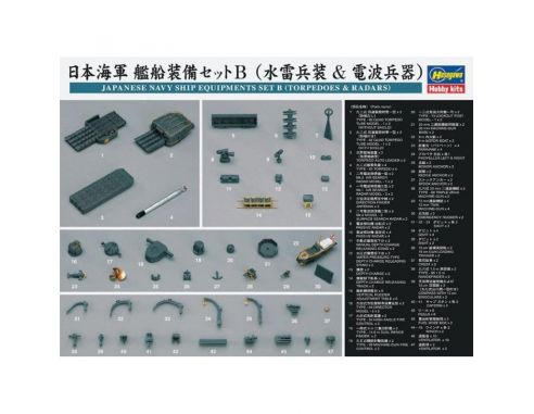 HASEGAWA 72141 JAPANESE NAVY SHIP EQUIPMENTS SET B TORPEDOES E RADARS 1:350 KIT Modellino