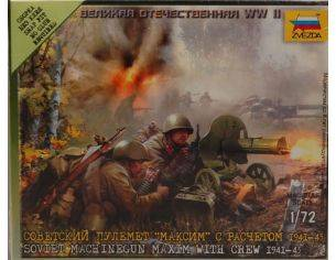 Zvezda Z6104 SOVIET MACHINE GUN CREW 1941 KIT 1:72 Modellino