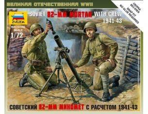 Zvezda Z6109 SOVIET 82 mm MORTAR W/CREW KIT 1:72 Modellino