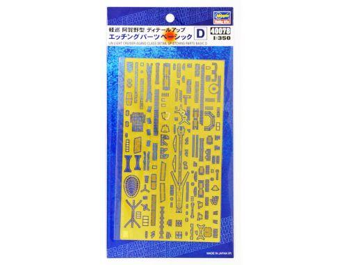 Hasegawa 40078 Scala 1/350 Set Dettagli per IJN Light Cruiser Agano