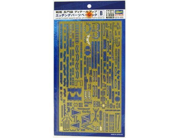 copy of Hasegawa 40078 Scala 1/350 Set Dettagli per IJN Light Cruiser Agano